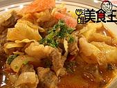 料理美食王---美味料理大公開96年10-12月:馬鈴薯燉牛肉1218