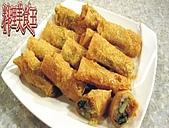 料理美食王-美味料理大公開98年10月~12月:腐皮海鮮捲.jpg