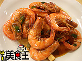 料理美食王----美味料理大公開96年4--6月:油爆蝦0622