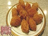 料理美食王-美味料理大公開98年10月~12月:蜂巢芋頭角.jpg
