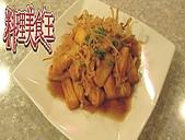 料理美食王-美味料理大公開98年10月~12月:和風老皮嫩肉.jpg