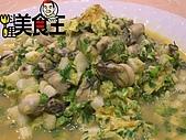料理美食王----美味料理大公開96年7--9月:山藥韭菜炒鮮蚵0802