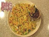 料理美食王-美味料理大公開98年10月~12月:韓式海鮮煎餅.jpg