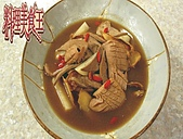 料理美食王-美味料理大公開98年10月~12月:山藥麻油雙片.jpg