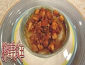 料理美食王-美味料理大公開98年10月~12月:客家鹹水粿.jpg