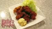 料理美食王-美味料理大公開99月1月~2月:日式炸牡蠣.jpg