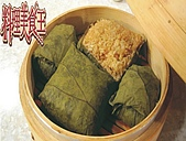 料理美食王-美味料理大公開98年10月~12月:荷葉珍珠雞.jpg