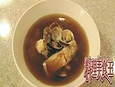 料理美食王-美味料理大公開98年10月~12月:黑豆蛤蜊魚湯.jpg