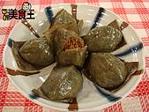 料理美食王---美味料理大公開97年1-3月:草仔粿0325