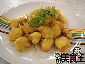 料理美食王----美味料理大公開96年7--9月:醋溜雞塊0814