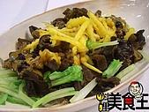 料理美食王----美味料理大公開96年7--9月:青木瓜拌黑菜0814