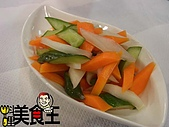 料理美食王----美味料理大公開96年7--9月:廣東泡菜0813