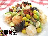 料理美食王---美味料理大公開97年1-3月:碧綠雙鮮0326