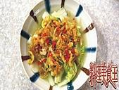 料理美食王-美味料理大公開98年10月~12月:蛋香娃娃菜.jpg