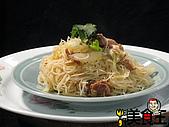 料理美食王---美味料理大公開97年1-3月:扣肉鯖魚米粉0331