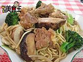 料理美食王---美味料理大公開97年1-3月:沙茶雞肉炒麵0331