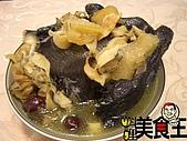 料理美食王----美味料理大公開96年7--9月:砂鍋魚翅烏骨雞0710