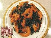 料理美食王-美味料理大公開98年10月~12月:七味茶蝦.jpg