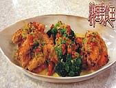 料理美食王-美味料理大公開98年10月~12月:奶油海鮮時蔬.jpg