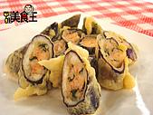 料理美食王---美味料理大公開97年1-3月:茄蝦紫蘇天婦羅0328