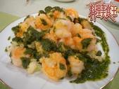 料理美食王-美味料理大公開99月1月~2月:青醬淋蝦球.jpg