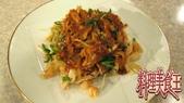 料理美食王-美味料理大公開99月1月~2月:芝麻高麗菜雞絲.jpg