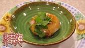 料理美食王-美味料理大公開99月1月~2月:芋粿油粿.jpg