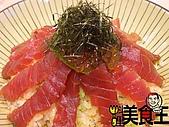 料理美食王----美味料理大公開96年7--9月:鮪魚蓋飯0704