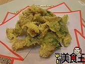 料理美食王----美味料理大公開96年7--9月:鮪魚天婦羅0704