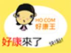 料理美食王----美味料理大公開96年7--9月:好康王動態.jpg