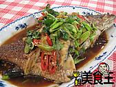 料理美食王---美味料理大公開97年1-3月:蒜香燒魚0403