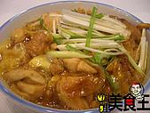 料理美食王----美味料理大公開96年7--9月:親子丼0702