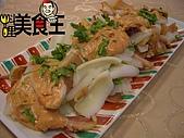 料理美食王----美味料理大公開96年7--9月:雙脆拌苦瓜0713