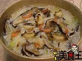 料理美食王----美味料理大公開96年7--9月:鮮鮑魚粥0717
