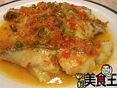 料理美食王----美味料理大公開96年7--9月:韓式蒸油魚0716