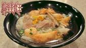 料理美食王-美味料理大公開99月1月~2月:鼎邊銼.jpg