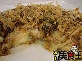 料理美食王----美味料理大公開96年7--9月:大阪燒0821