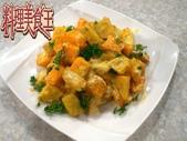 料理美食王-美味料理大公開99月1月~2月:卡朋那拉炸蕃薯.jpg