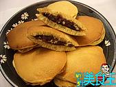 料理美食王----美味料理大公開96年7--9月:冰鎮銅鑼燒0712