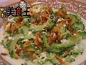 料理美食王----美味料理大公開96年7--9月:苦瓜炒櫻花蝦0731