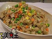 料理美食王----美味料理大公開96年7--9月:什錦魚丁0918