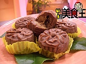 料理美食王----美味料理大公開96年7--9月:摩卡冰皮月餅0918
