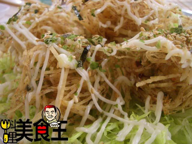 料理美食王----美味料理大公開96年7--9月:芋頭蝦球0924