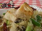 料理美食王---美味料理大公開96年10-12月:菜干燒海鯰魚1224