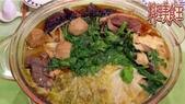 料理美食王-美味料理大公開99月1月~2月:薑母鴨.jpg