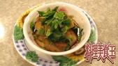料理美食王-美味料理大公開99月1月~2月:金瓜油粿.jpg