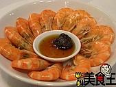 料理美食王----美味料理大公開96年7--9月:白灼蝦佐甜醋汁0803