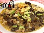 料理美食王----美味料理大公開96年7--9月:泡菜炒粉絲0815