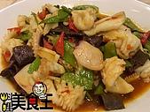 料理美食王----美味料理大公開96年7--9月:香辣炒軟絲0813