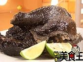 料理美食王----美味料理大公開96年7--9月:茄苳鹽焗雞0924